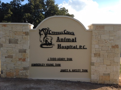 Cyprus Creek Animal Hospital Custom Metal Sign